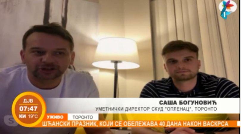 """Novi muzičko scenski aranžman pesme """"Ovo je Srbija"""" (VIDEO)"""