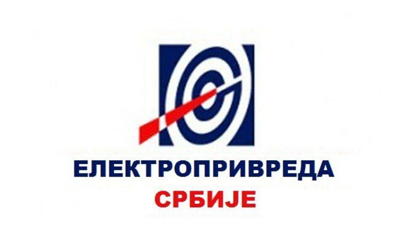 EPS: Kako ostvariti popust od pet odsto na račune za mart, april i maj