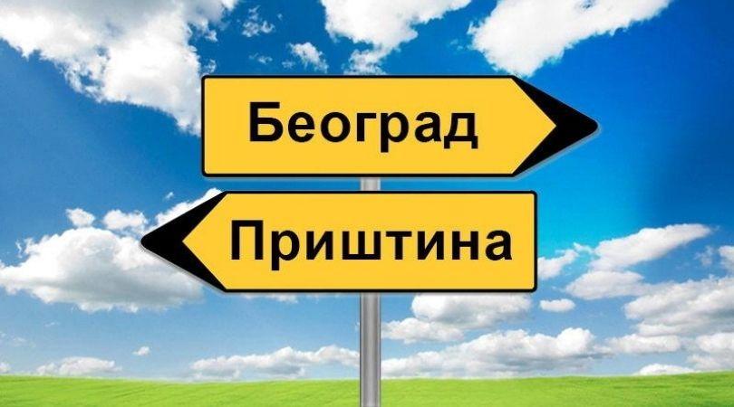 U četvrtak nacrt sporazuma, EU od Srbije zahteva priznanje Kosova?